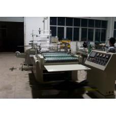 Пакетоделательная машина RSRQL-800